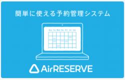 Air RESERVE