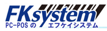 FKsystem