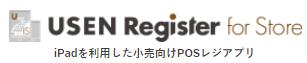 USEN Register for Store