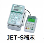 JET-S