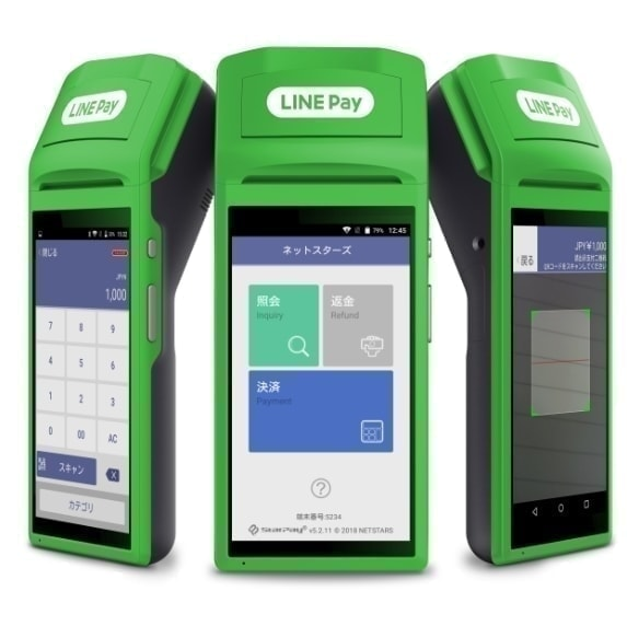 linepaydevice