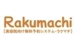 Rakumachi