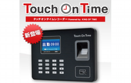 TouchOnTime